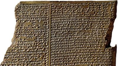 cuneiform-nineveh-flood-tablet-slideshow